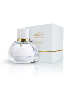 Body Musk Limited Edition 50 ML Perfume in Saudi Arabia