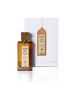 Manaban Oud Perfume in Saudi Arabia