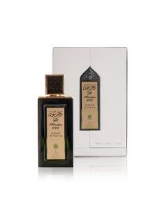 Mobakhar Oud Perfume in Saudi Arabia