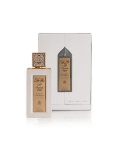 Sapheda White Oud Perfume in Saudi Arabia