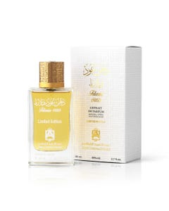 Filaria Oud Limited Edition Perfume in Saudi Arabia