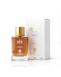 Khashab Al Oud Limited Edition Perfume in Saudi Arabia